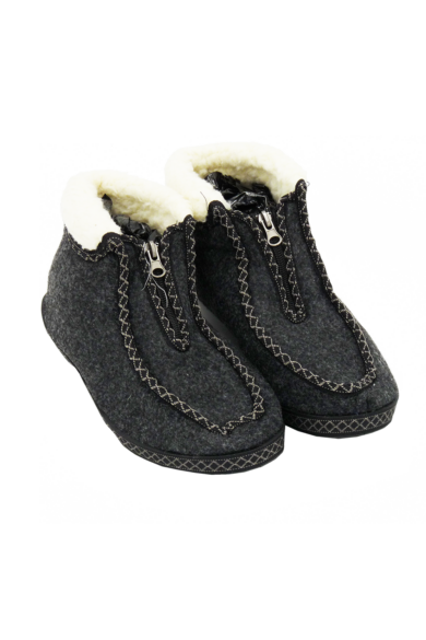 Bundás cipő